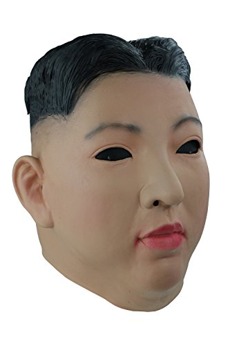 Funny Celebrity Costumes (Funny Kim Jong Un President Latex Human Face Mask, Celebrity Mask Party Costumes Cosplay)