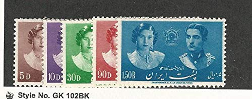 Middle East, Postage Stamp, 871-875 Mint Hinged, 1939
