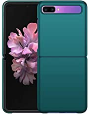 For Samsung Galaxy Z Flip All-Inclusive Anti-Fall PC Silky Hard Shell Ultra-Thin Protective Case Cover - Green