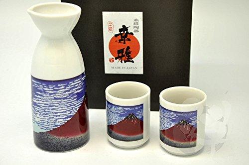 Japanese Mino Yaki Tokkuri Sake cup Sake Set 3pc 5.5 / 5.5 / 13.8cm (2.1 / 2.1 / 5.4inch)[7021] by zenjapanstyle