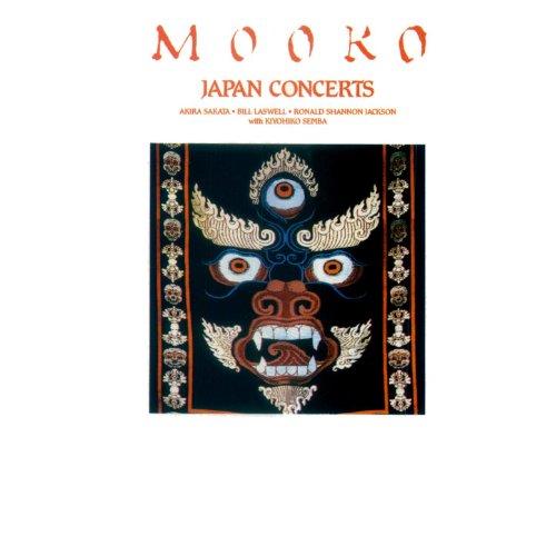 - Japan Concerts