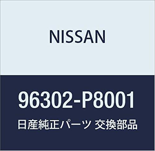 NISSAN(ニッサン)日産純正部品 アウトサイドミラーLH 96302-N5310 B01HBQXTFI -|96302-N5310