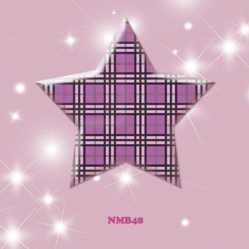 NMB48 作品集の商品画像