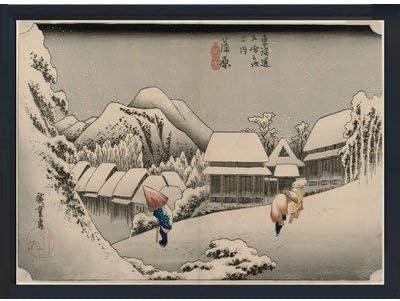 歌川広重 ポスター 東海道五十三次 グッズ 浮世絵 雑貨 インテリア 絵画 美術 アート