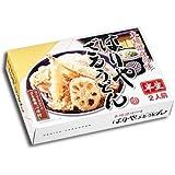 本場 讃岐うどん はりや ざるうどん 2食入 X3箱 セット (半生麺)