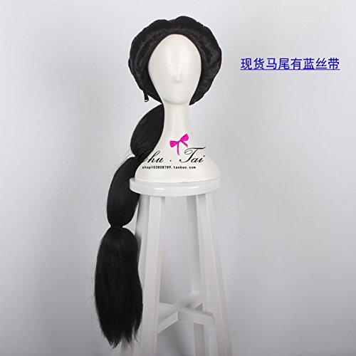 Princess [Arabian Nights] Aladdin Jasmine fluffy wig black type blue -