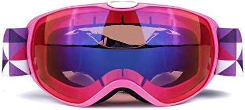 スキーゴーグル、ダブル防曇子供用スキーゴーグル屋外スキー用品登山防風スキーメガネ