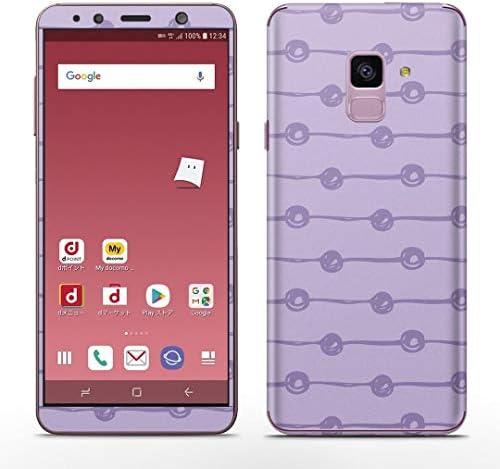 igsticker Galaxy Feel2 SC-02L 専用スキンシール Galaxy Feel2用 全面スキンシール フル 背面 側面 正面 液晶 ステッカー 保護シール 050474