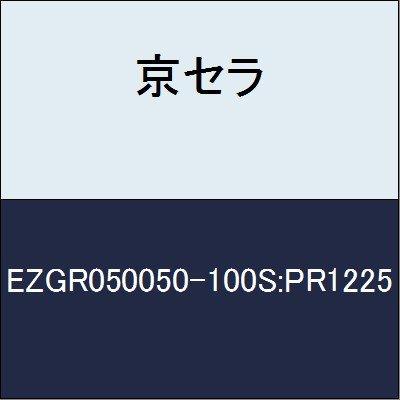 京セラ 切削工具 EZバー EZGR050050-100S:PR1225  B079Y11SCJ