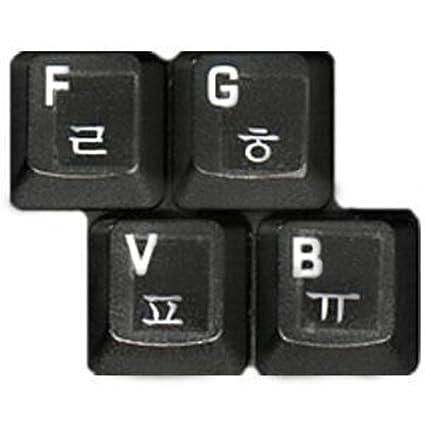 HQRP Pegatina Blanca Coreana Transparente para Teclado con Capa Protectora para Ordenador portátil / Notebook más
