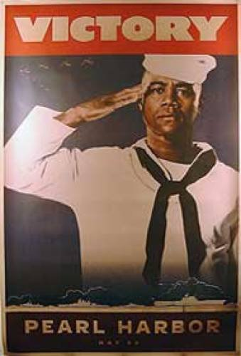 Pearl Harbor Double-Sided Banner - Cuba Gooding Jr. 48X70 Cuba Gooding Jr Ben Affleck Josh Harnett -