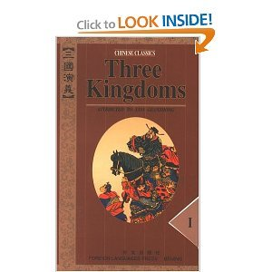 Three Kingdoms Three Kingdoms (Chinese Classic Novel in 4-Volumes) [Box set]