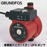 グルンドフォスポンプ UPA15-90-N160 家庭用ミニブースターUPA ポンプ 単相100V 標準仕様