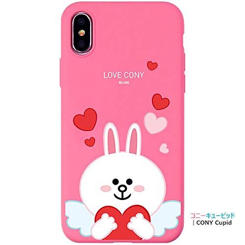 スクラブ共産主義者もつれ[Line Cupid Love Soft Bumper Case ライン ラインフレンズ バンパー] スマホケース iPhoneXs max iPhoneXR iPhoneX iPhone8 iPhone8plus iphone7 iphone7plus iPhone Xs Max XsMax XR X 7 8 plus プラス アイフォン Xs Max XsMax XR X 7 8 plus プラス アイフォンXs LINEキャラクター ブラウン LINEフレンズ カバー ケース (【iphone XR】, 【コニーキューピッド】) [並行輸入品]