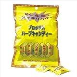 日本自然療法 プロポリスハーブキャンディー66g(30粒入)
