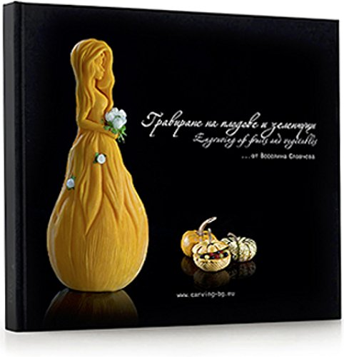 (FRUIT AND VEGETABLE CARVING: Our tale begins more than 700 years ago in the beautiful and mysterious land of smiles, called Thailand. (1 Book 10))