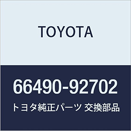 TOYOTA (トヨタ) 純正部品 リヤライセンスプレート ブラケット ダイナ/トヨエース 品番66490-92702 B01LYJ4VD4