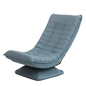Amazon.com: LXJYMXCreative Lazy Couch - Silla de salón ...
