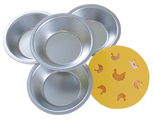 aluminum chicken pot pie pans - 8