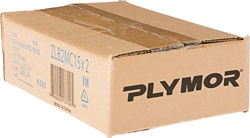 Plymor 1.5'' x 2'', 2 Mil (Case of 1000) Zipper Reclosable Plastic Bags by Plymor (Image #2)