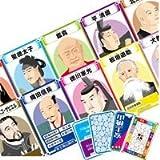 カードゲーム 歴史人物カードゲーム 知育玩具 社会 ゲーム