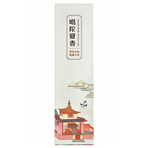 Sanbodhi Tibetan Sleeping Aid Incense, 35-stick Per Box, Pack of 2