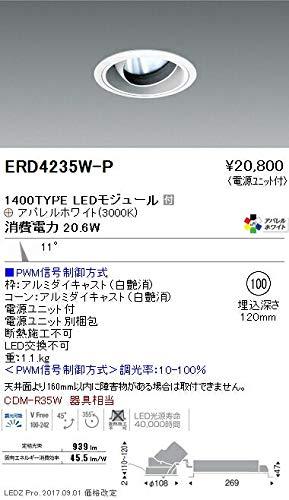 ENDO LEDユニバーサルダウンライト 電球色3000K Ra95 白 埋込穴φ100mm PWM調光 CDM-R35W相当 狭角 ERD4235WP(ランプ付) B075138HXC
