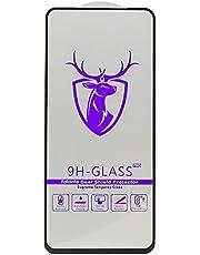مجموعة من 2 واقي شاشة 9 اتش وواقي خلفي زجاجي من الزجاج المقوى اوبو رينو 5 من اورجينال