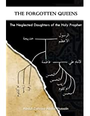 The Forgotten Queens: The Neglected Daughters of the Holy Prophet