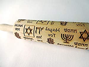 HANUKKAH embossing Rolling pin. Jewish holiday symbols laser engraved embossing dough roller for homemade cookies