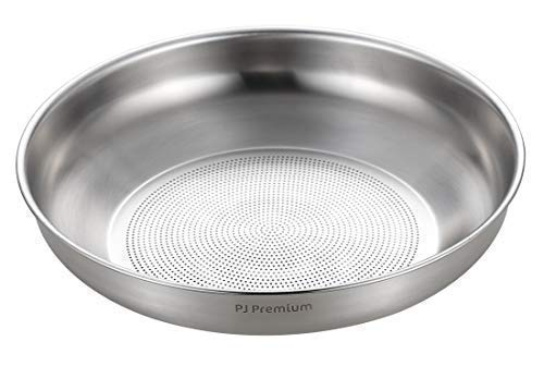 Premium Stainless Steel Shallow Colander with advanced Micro designed perforations (1.5mm) - European inspired to provide a wide shallow based design with draining holes only in the base -2.5 Litres