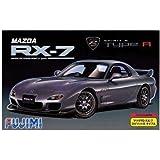 フジミ模型 1/24 インチアップシリーズ No.89 FD3S RX-7 スピリットR プラモデル ID89