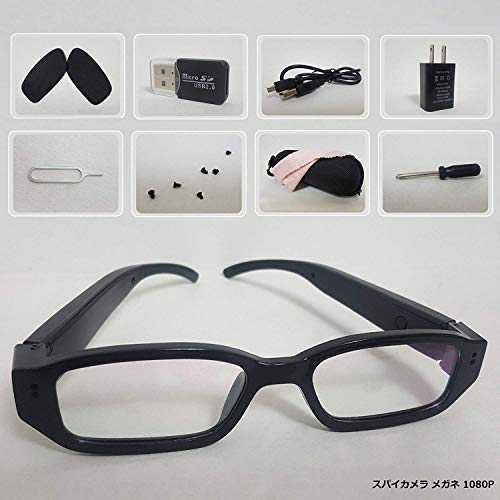 2019 Upgraded 1080p Glasses with Camera-16GB Micro SD Card Included with Prescription Sunglasses Lens For ()
