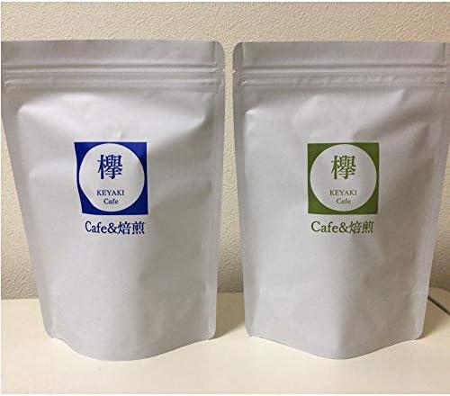 【ご注文後に焙煎】欅Cafe&焙煎 コロンビア コーヒー豆 農園指定 QGRADE ※ご注文確定後3営業日以内に出荷 (豆のまま)