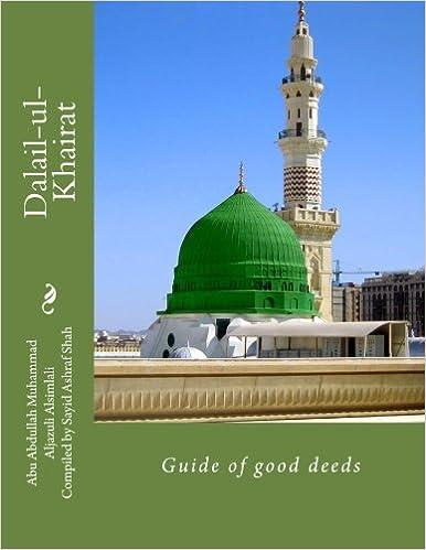 Khayrat dalail pdf ul