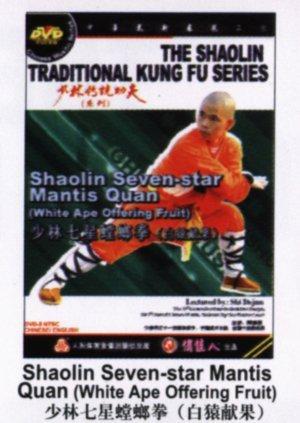 Shaolin Seven-star Mantis Quan (White Ape Offering Fruit)