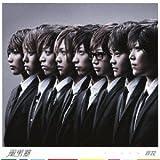 音鼓-OTOKO-(初回限定盤A)(DVD付)