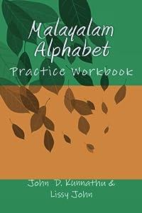 Malayalam Alphabet: Practice Workbook
