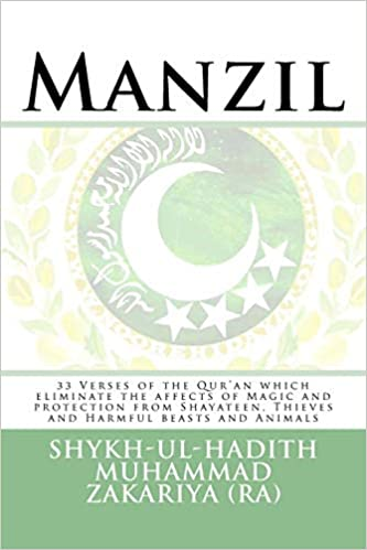 Manzil: 33 Verses of the Qur'an which eliminate the affects of Magic