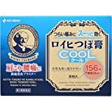 Roihi-tsuboko Pain Relief Patches 156 Cool
