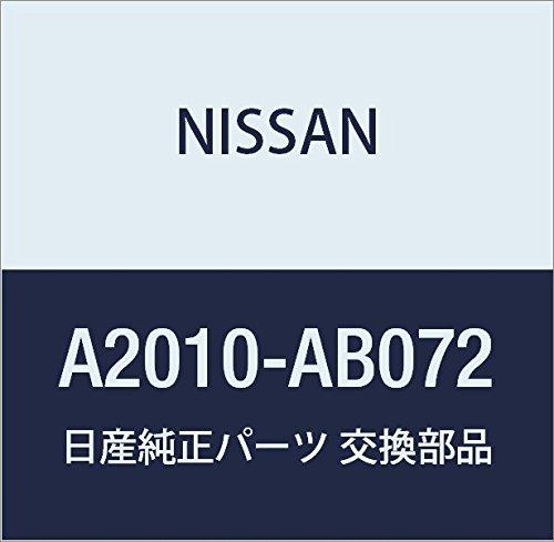 NISSAN (日産) 純正部品 ピストン W/ピン 品番A2010-4P261 B01LY93QIX -|A2010-4P261
