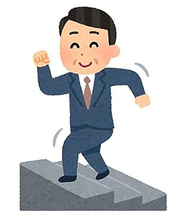 Amazon.co.jp: 【第1類医薬品】...