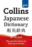 Collins Gem Japanese Dictionary (Collins Gem)