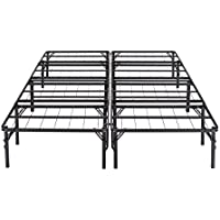 Sleeptune 14 Inch Platform Quad-Fold Bed Frame/Mattress Foundation/Box Spring Replacement/Noise-Free/Under-bed Storage (King)