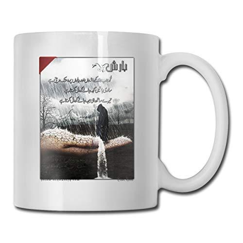 World Poetry Day Urdu Poetry Nazm CUPS 11OZ Printed Design Funny Coffee Mug Tee Cup