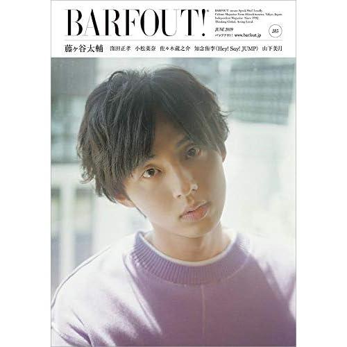 BARFOUT!2019年6月号 表紙画像