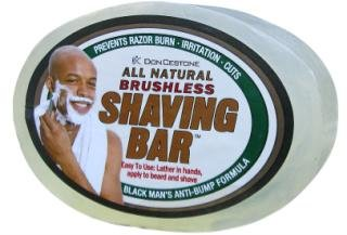 African American Male Skin Care - 9