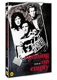 Movie DVD - Running On Empty (Region code : all) (Korea Edition)