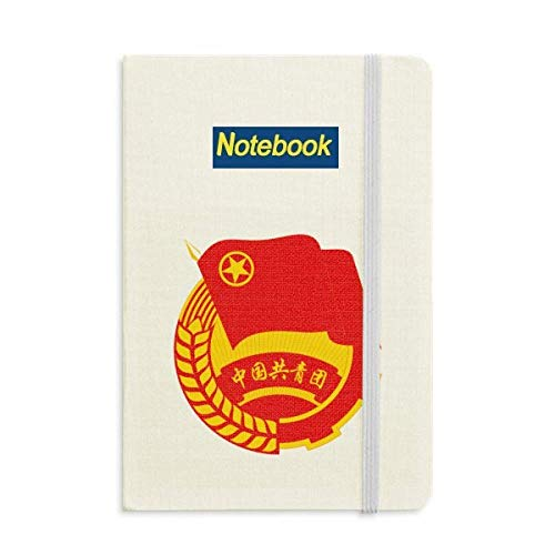 Chinese Communist Youth League Symbol Notebook Classic Journal Diary A5