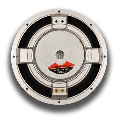 EARTHSHAKER 12 ALUMINUM SPEAKER WINDOWS 7 X64 DRIVER DOWNLOAD